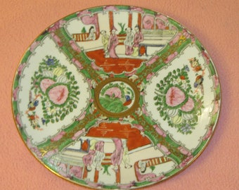 Rosa Famille Plate