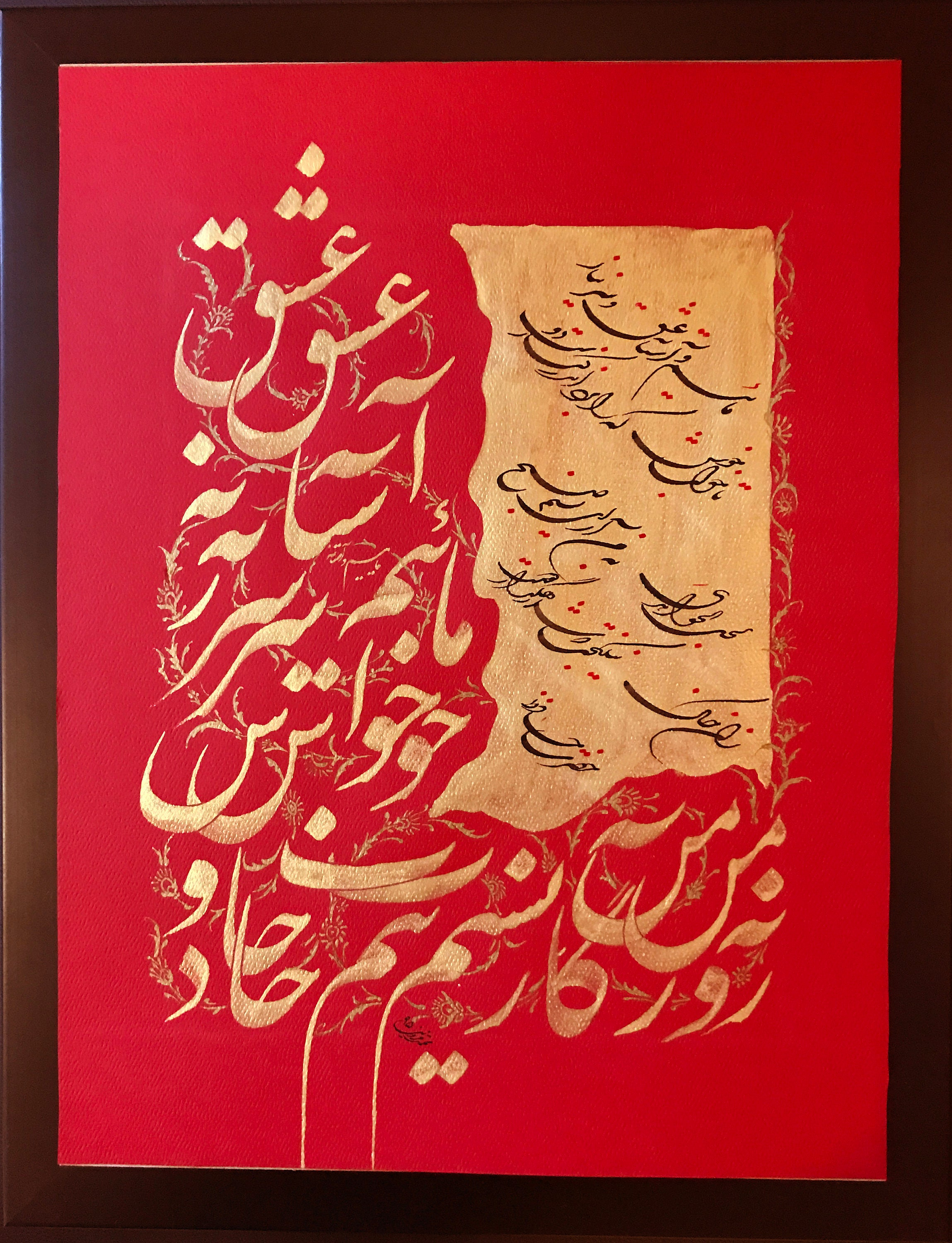 Astane Eshgh Persian Calligraphy Hafez Poem Red and Gold | Etsy