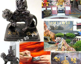Lp Pern On Tiger Pawing The Prey Statue By Wat Bang Phra 2014 Thai Amulet