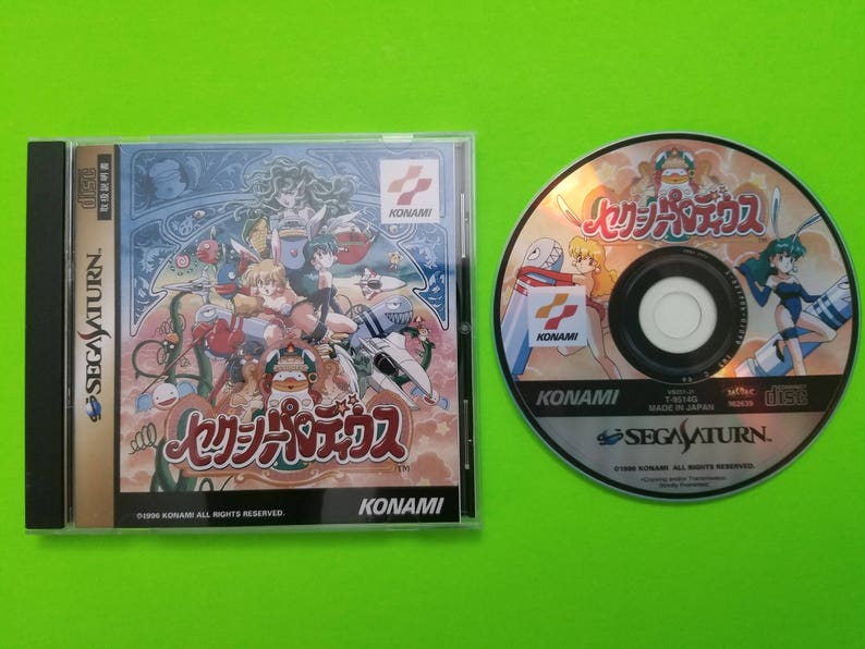 Sexy Parodius reproduction case with free art disc with rom for the Sega  Saturn
