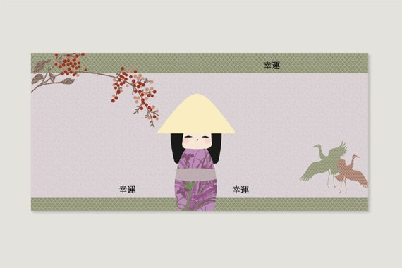 "Postcard: ""Japanese Happy Card September"""