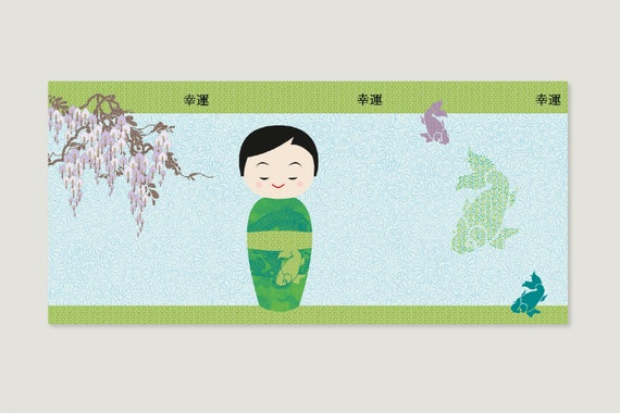 "Postcard: ""Japanese Happy Card May"""
