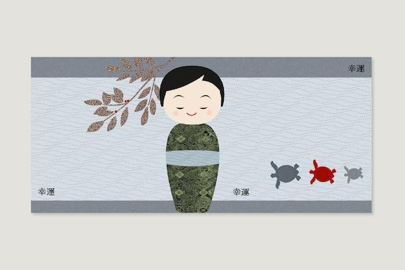 """Postcard: """"Japanese lucky card February"""""""