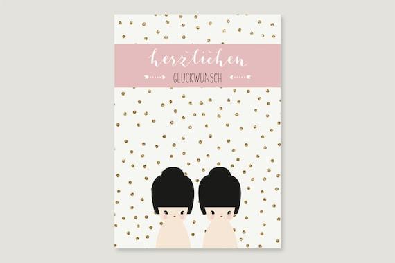 """Postcard: """"Twins MäMä"""""""