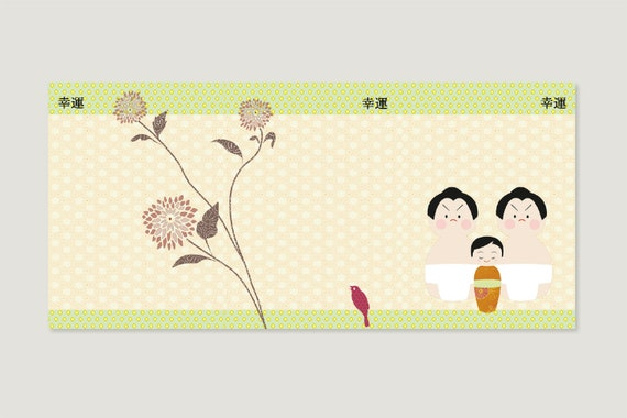 "Postcard: ""Japanese Happy Card August"""