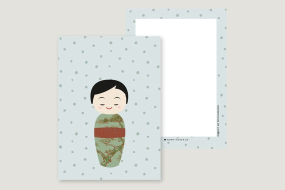 "Greeting Card: ""Kokeshi Ju1"""