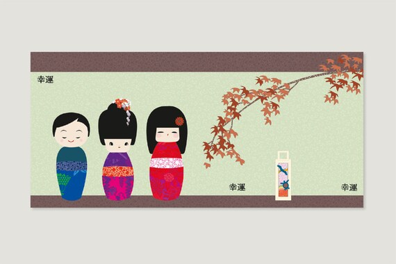"Postcard: ""Japanese Happy Card October"""
