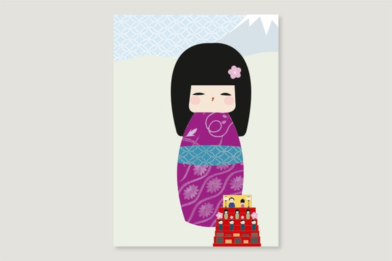 "Postcard: ""Kokeshi March"""