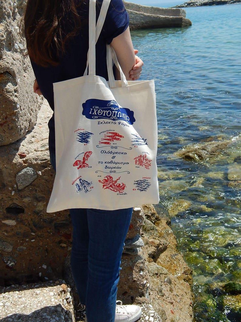 Greek Fish Shop Cotton Tote