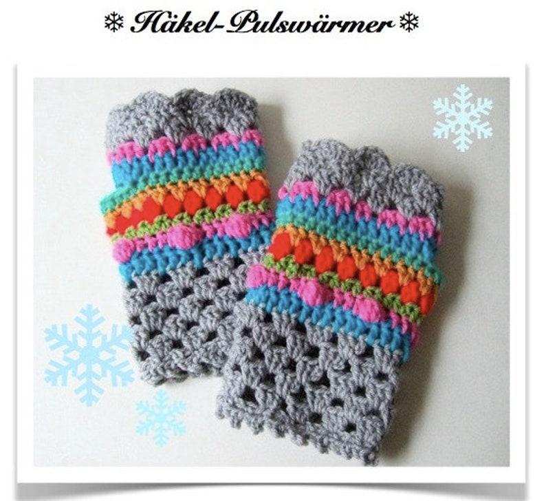 Manual/ebook for crochet pulse Warmer image 0