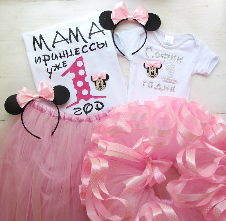 160c0895e Minnie Mouse Mommy And Me First Birthday Matching Tutu | Etsy