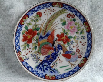 Vintage Artmark Collectible Japanese Peony Pheasant Plate made in Japan