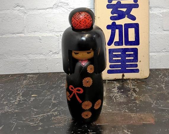 Vintage Japanese Sosaku Creative Kokeshi Doll By Miyagawa Kunio #217