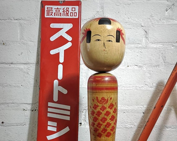 Vintage Large Japanese Hand Painted Kokeshi Doll In Togatta Style #036