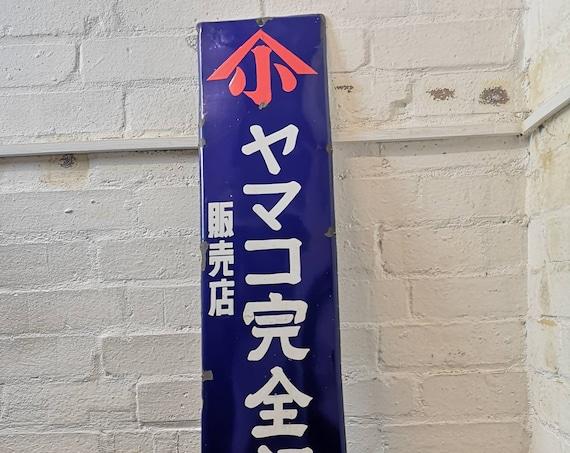 Large Vintage Japanese Advertising Signage For Animal Feed
