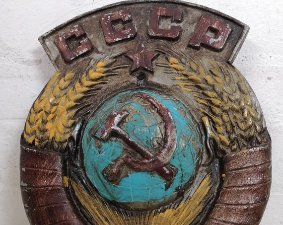 1930s USSR CCCP Coat Of Arms Soviet Union Trains Emblem Plaque