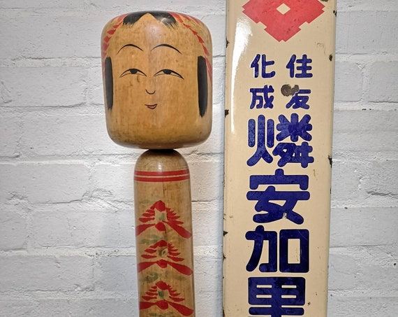Large Vintage Japanese Tougatta Kokeshi Doll By Sato Juichi #251