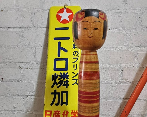 Vintage Japanese Hand Painted Yajiro Style Kokeshi Doll By Takeda Norio  #026
