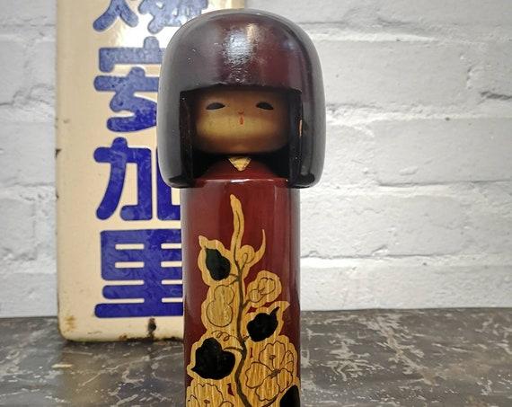 Vintage Japanese Gumma Kokeshi Doll By Seifu Gono #211