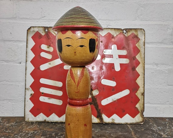 Vintage Traditional Japanese Kokeshi Doll in Traditional Hat #137