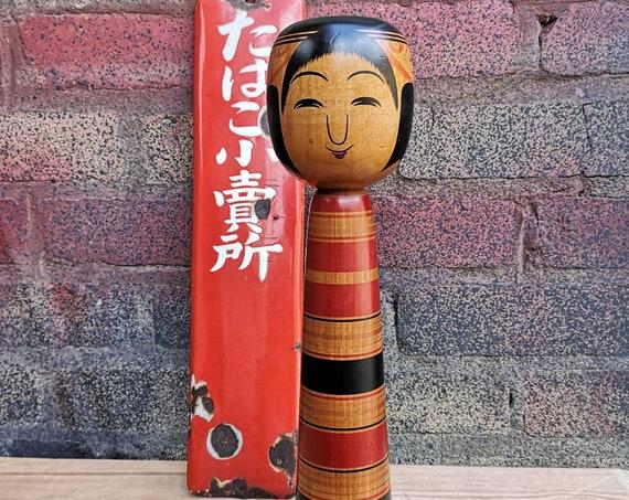 Vintage Japanese Kokeshi Doll Traditional Tsuchiyu Style By Sakuma Tsuneo #013