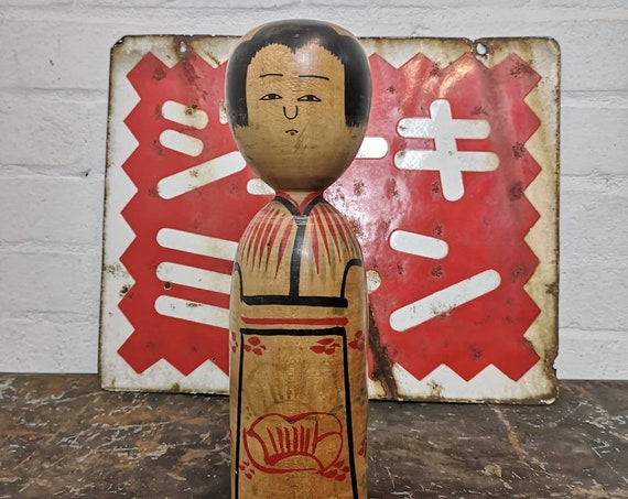 Vintage Traditional Japanese Kijiyama Kokeshi Doll #136