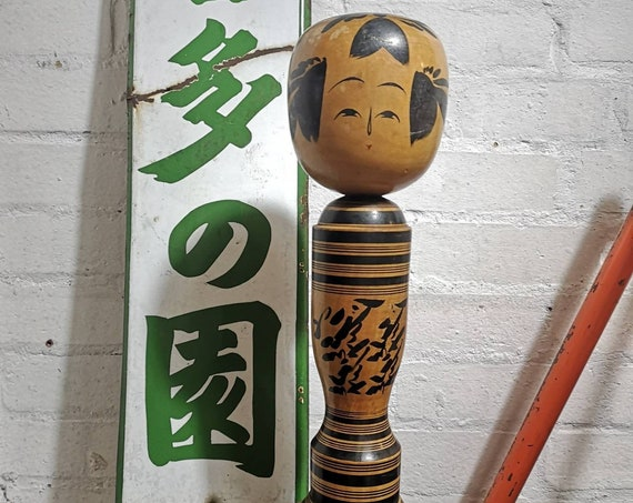 Vintage Large Traditional Japanese Kokeshi Doll #100