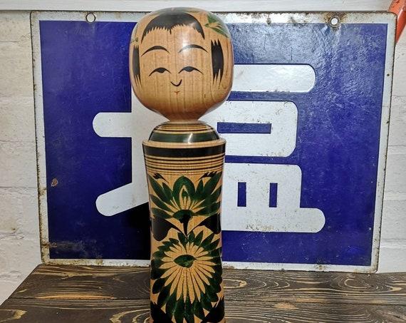 Vintage Traditional Narugo Style Japanese Kokeshi Doll #122