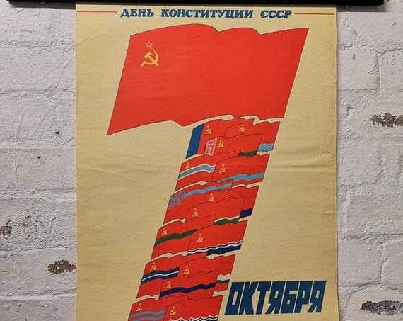 Vintage USSR Communist Propaganda Poster Celebrating October Revolution Day