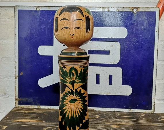 Vintage Traditional Narugo Style Japanese Kokeshi Doll #121