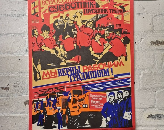 Vintage USSR Communist Propaganda Poster Celebrating Labour Holiday