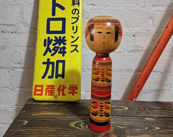 Vintage Japanese Wooden Hand Painted Yajiro Style Kokeshi Doll #019