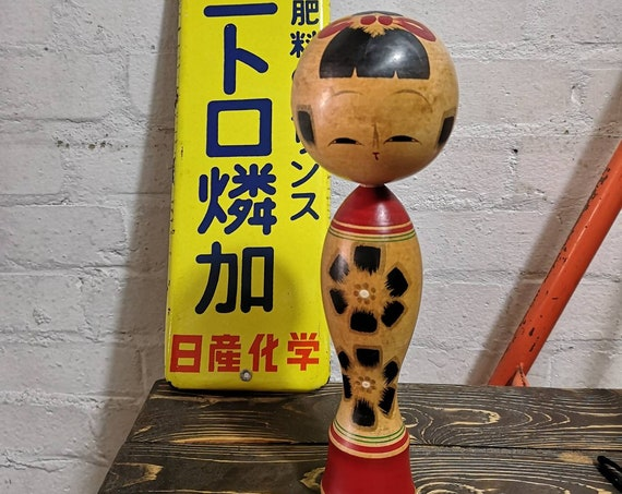 Vintage Japanese Hand Painted Wooden Kokeshi Doll #029