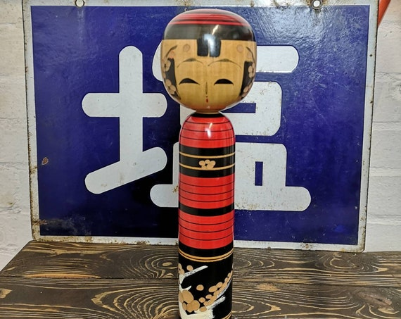 Vintage Traditional Japanese Sendai Kokeshi Doll #123