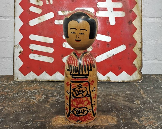Vintage Traditional Japanese Kijiyama Kokeshi Doll #128