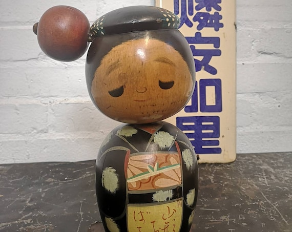 Vintage Traditional Japanese Sosaku Donko Style Kokeshi Doll With Movable Head #231
