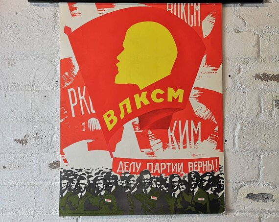 Vintage USSR Communist Party Propaganda Poster
