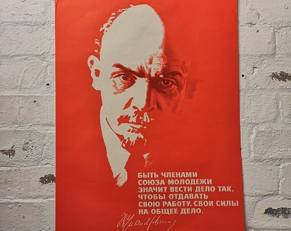 Vintage Comrade Lenin USSR Communist Propaganda Poster