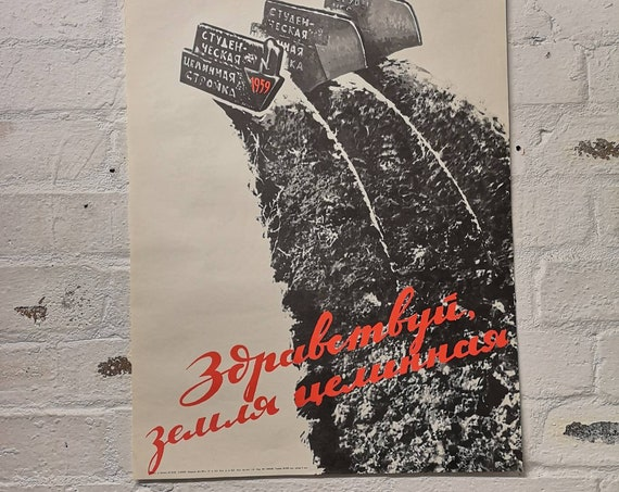 Vintage USSR Communist Propaganda Poster
