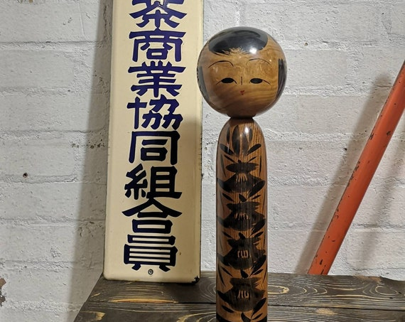 Vintage Japanese Hand Painted Wooden Kokeshi Doll #031
