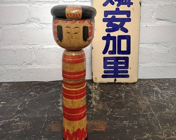 Vintage Japanese Tougatta Kokeshi Doll With Mage Oyone Hairstyle By Kaiya Kichiemon #248