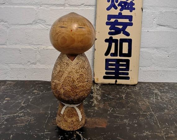 Large Vintage Mushin Kokeshi Doll By Watanabe Masao #249