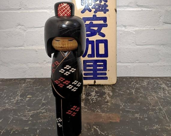 Large Vintage Japanese Sosaku Creative Kokeshi Doll By Miyagawa Kunio #259