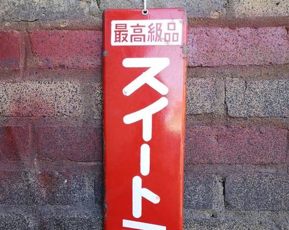 Vintage Japanese Enamel Tobacco Advertising Signage
