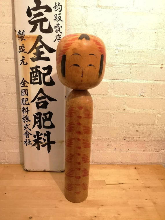 Vintage 1950s Giant Kokeshi Japanese Wooden Hand Painted Doll