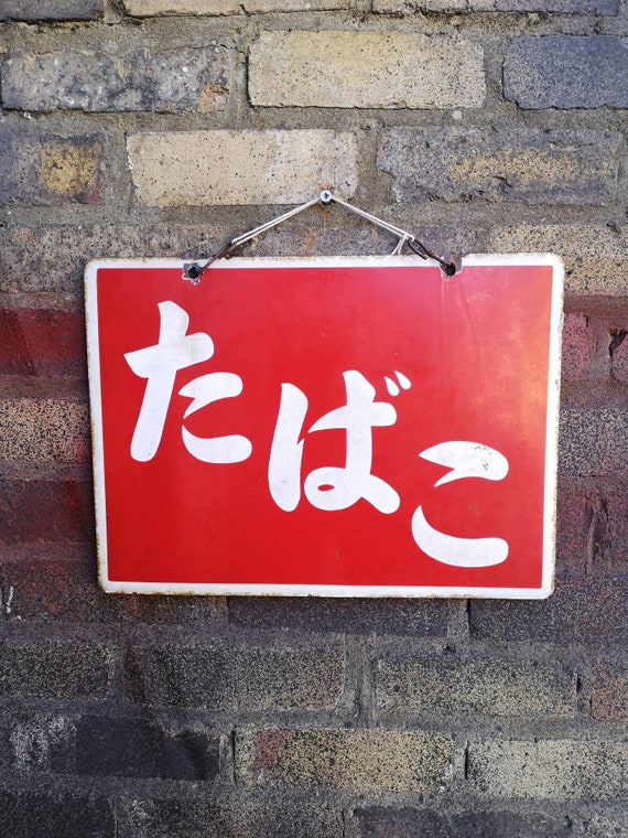 Vintage Japanese Double Sided Enamel Tobacco Sign