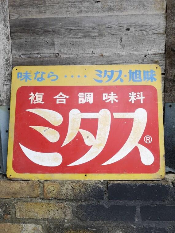 Vintage Japanese Metal Sign Advertising Signage Circa 1950s