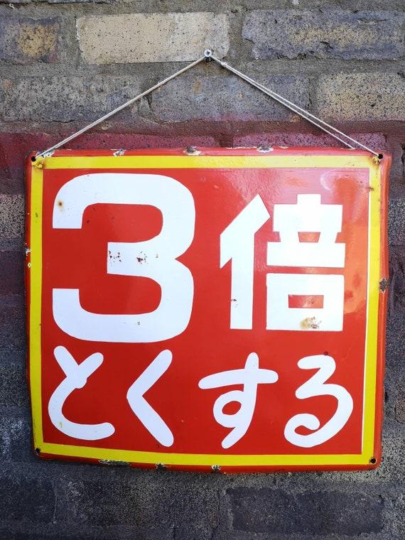 Vintage Japanese Enamel Large Wellington Boots Advertising Signage