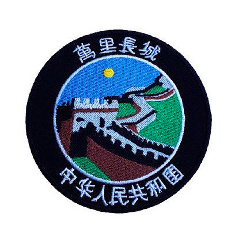 The Great Wall of China Patch Embroidered Iron on Badge Asia Trek Hike Trekking