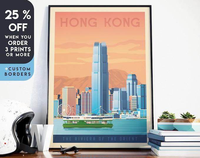 Hong Kong Print | Hong Kong Vintage Travel Poster | Asia Print | Hong Kong Poster | Asia Poster | Skyline Wall Art | Home Decor | Gift